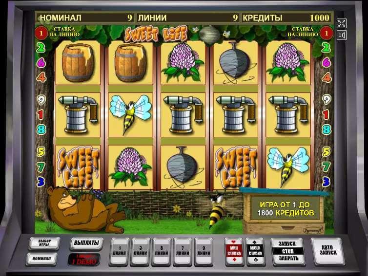 бесплатно автоматы игру на игровые скачать советские андроид