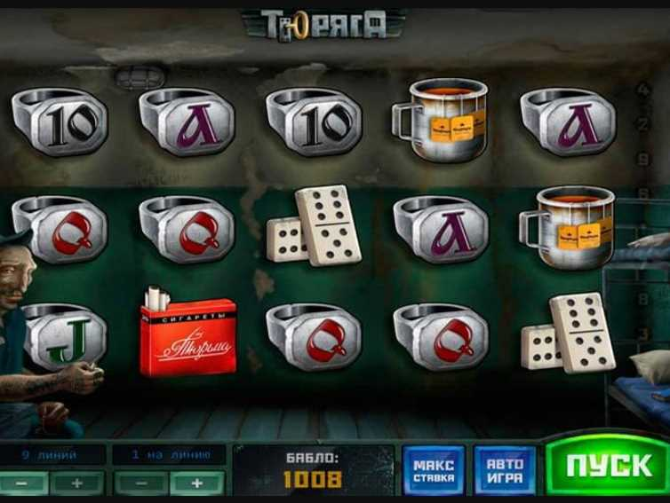 без и автоматы регистрации играть бесплатно зеки игровые