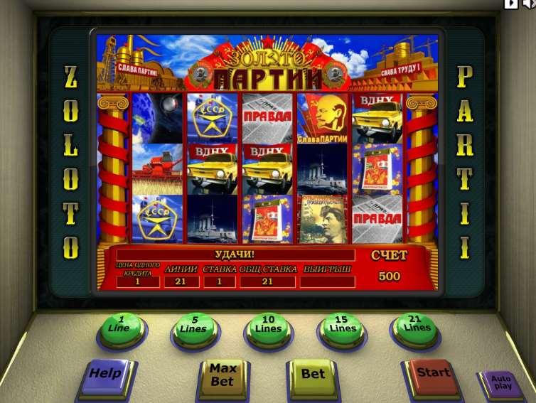 автоматы парти золото в поиграть игровые